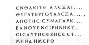 SILVIA2